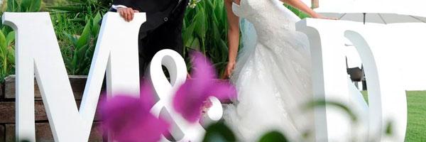 Letras y corchos para bodas