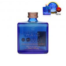 Minibotella para boda Whisky Premium Haig Club