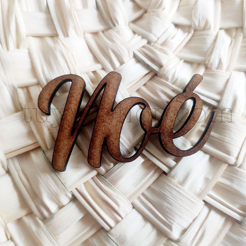 Nombres marcasitios en madera para boda, personalizables, clásico nombres marcasitios para boda clasico 2