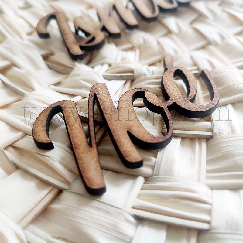 Nombres marcasitios en madera para boda, personalizables, clásico nombres marcasitios para boda clasico